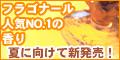 shop030_120-60