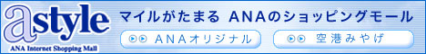 shop163_468-60