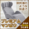 ANAショッピング ANAのマイルがたまるastyle