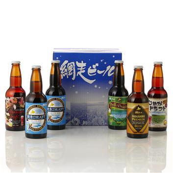 <網走ビール> 6本セット