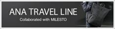 ANA TRAVEL LINE