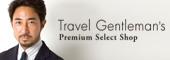 Travel Gentleman's Premium Select Shop